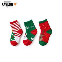 Aktion Häkeln Baby Socken Einkauf Häkeln Baby Socken Werbeartikel