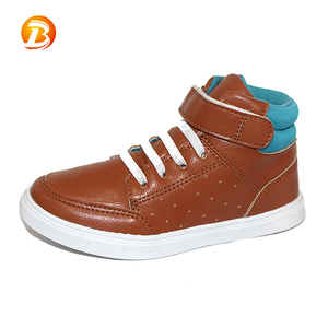 High quality comfortable pu high neck footwear brown children casual shoes
