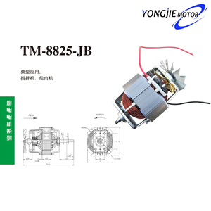 Phenomenal Vanguard Motor Wiring Diagram Basic Electronics Wiring Diagram Wiring 101 Vihapipaaccommodationcom