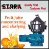 SPDH series wine centrifuge grape seed separator for industrial juice extractor use machine