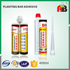 high quality injection type anchorage bar planting adhesive