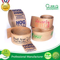 Wholesale Custom Printed Carton Packing Self Adhesive Kraft Paper Gummed Tape
