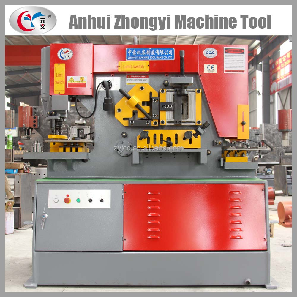 Q35Y series hydraulic combined punching and shearing machine,hydraulic ironworker, hydraulic iron worker