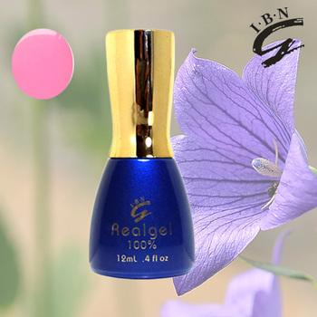 Ibn No Unpleasant Smell Antifade Gel Acrylic Nails