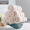 Solid color luxury quality 100% cotton hotel towel+design luxury 32s cotton terry hotel hand towel