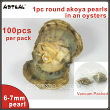wholesale oyster pearl 6-7mm round akoya single pearls in oyster