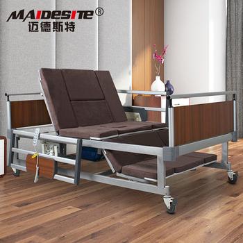 Hot Sale Best Price Adjustable Medical Hospital Bed For ...
