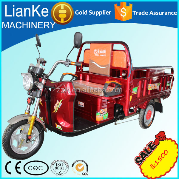Electric tricycle for passenger and cargo for sale/passenger electric tricycle export