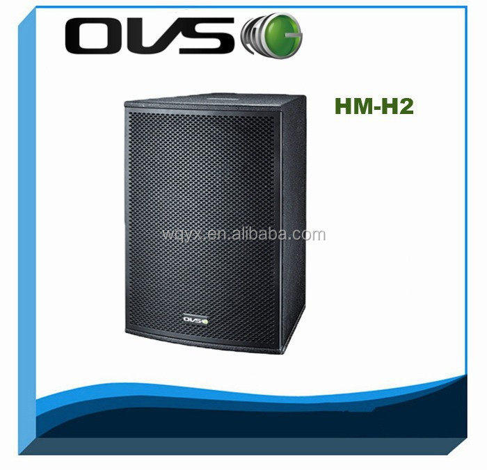 PVS HM-2 800W portable multi-functional speaker system