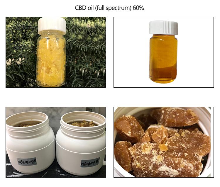 大証券卸売 10% 〜 80% バルク CBD オイル