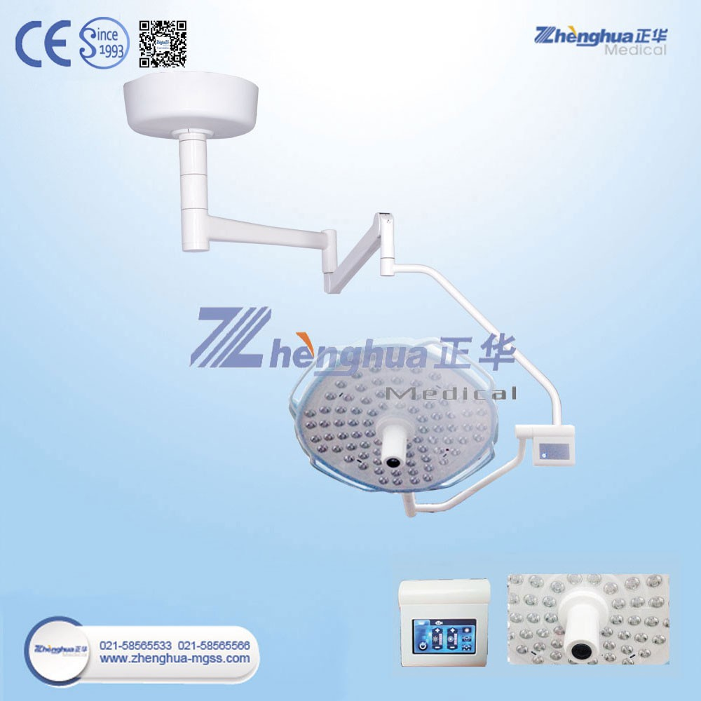 Zhenghua Led Medical Shadowless Operation Light Bulb with camera for hospital basic instrument