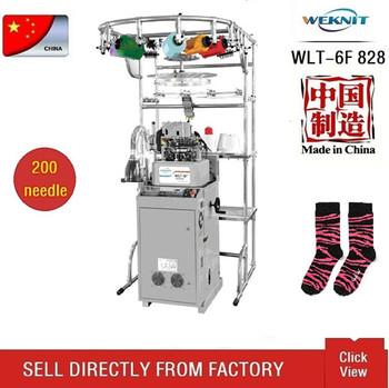 socks machine price