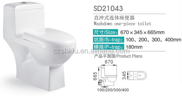 Mancesa Toilet Flapper, Mancesa Toilet Flapper Suppliers and ...