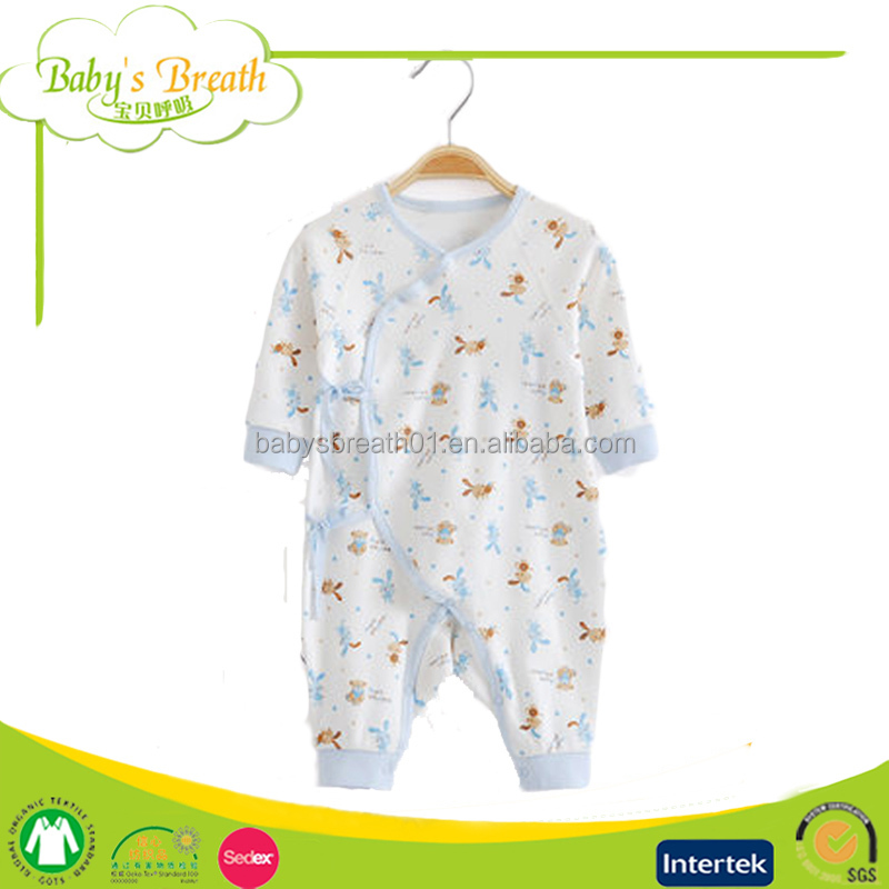 BR23 Organic Designer Baby Clothes Carters Sale 100% Organic Cotton Premature Baby Clothes Pictures