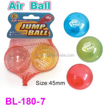 Air Propelled super bounce ball