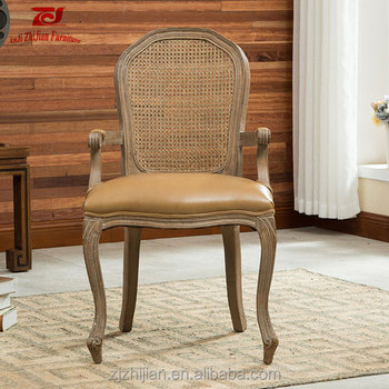 Ghost Chair Rattan High Back Cane French Dining Arm Wood
