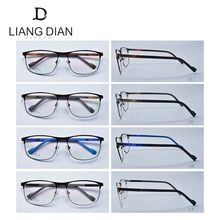 Designer Men Square Alloy Eyeglass Glasses Optics Frames