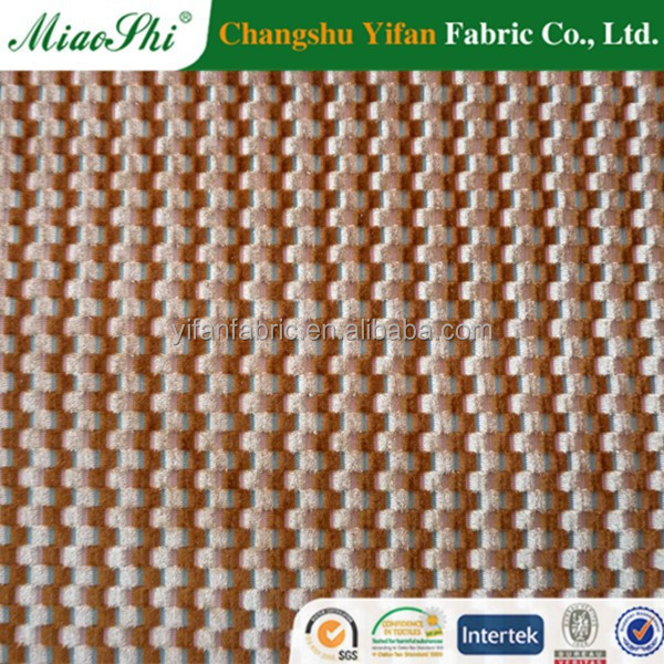 Khaki color well design 100%polyester yarn dyed fabric for home textile
