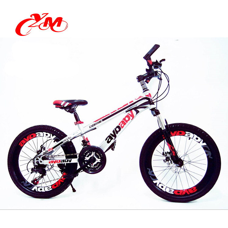 cd6cf3aa322 Alibaba wholesale 20 inch best kids bicycle price/2 wheel kids bicycle for 12  years