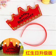 1 шт., бумажная шапка Корона для дня рождения, для детей, сделай сам, для принца, короны, торта, со светодиодной подсветкой, платье-обруч, шляпа,...(Китай)