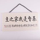 A&J Free Sample church anniversary souvenirs Wood Crafts Wall Hanging signboard