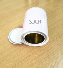 SAR use empty tin cans paint factory make cans yellow paint cans wholesale
