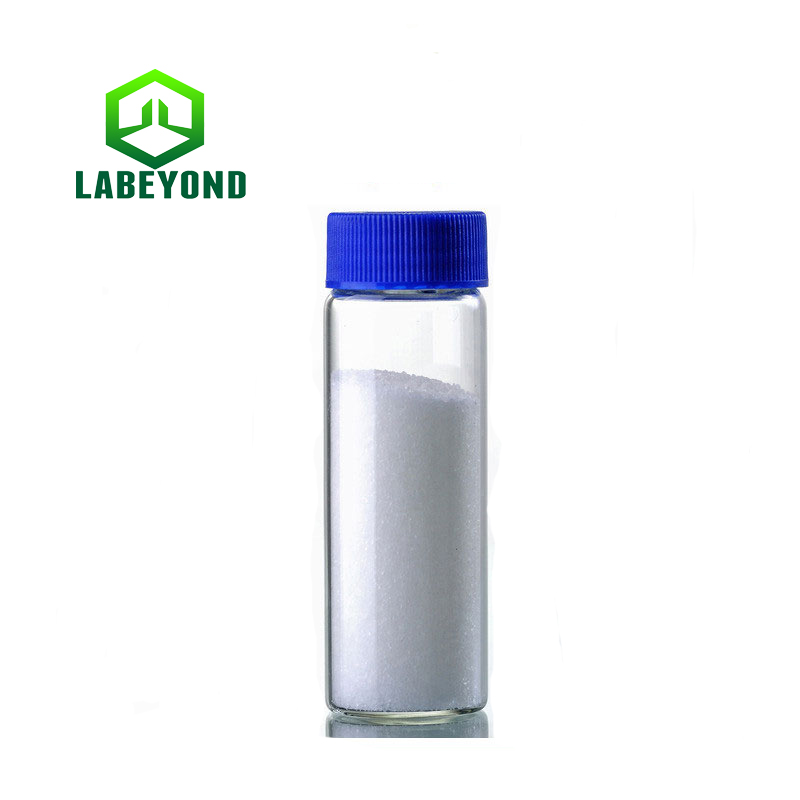 High quality Antiseptic imidazolidinyl urea
