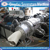 PVC PP PE pipe profile sheet manufacture machine plastic machine