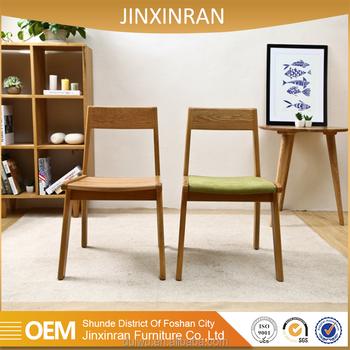Foshan Shunde Dining Room Furniture Solid Wood Barcelona Chair