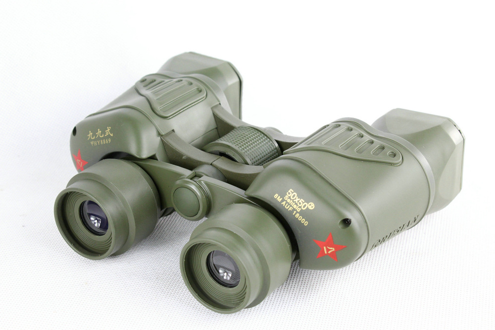 Wholesale 99 50x50 binoculars with night vision binoculars coordinate green film high-power high-definition telescope