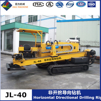 Trenchless Underground Horizontal Directional Drilling