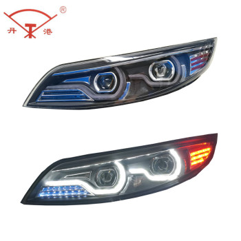 Adiputro Jetbus 3 Jetbus 2 New Armada Tentrem Bus Accessories Bus Lights Buy Bus Lights Product On Alibaba Com