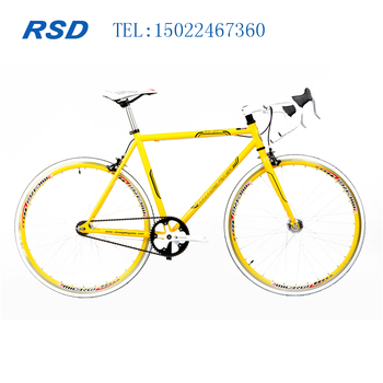 2017 Promotion Fixed Gear Bike Factory,Bicycle Made In China Carbon ...