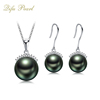 Woman Jewelry 18K White Gold Tahiti Pearl Necklace Earring Set