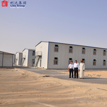 Prefab steel temporary building
