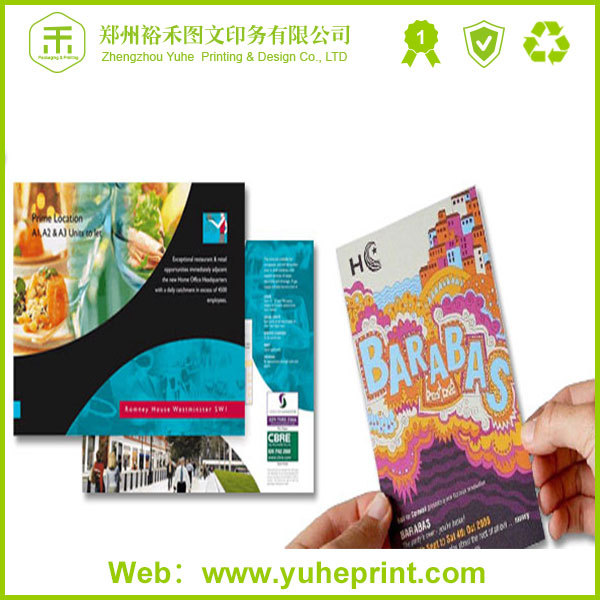 china brochure template china brochure template manufacturers and