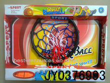 Wooden Street Basketball Board Toys