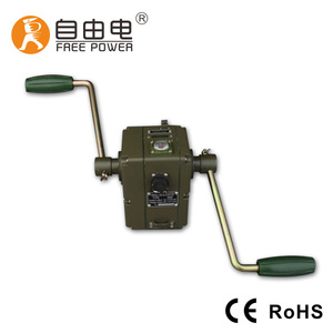 65W 24V Military Hand Operated Power Generator
