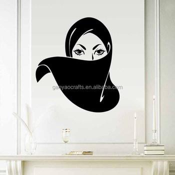 Beautiful Face Of Arabic Muslim Masked Woman Islamic Wall Sticker ...