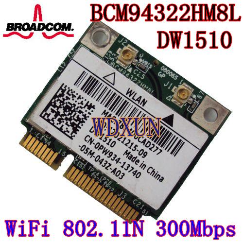 Broadcom bcm43xx wireless network adapter