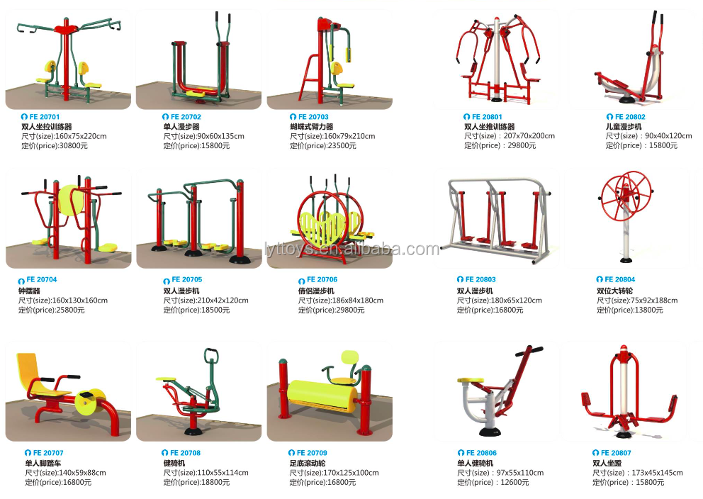 Indoor playground equipment plastic garden supplies seesaw seat
