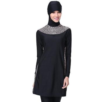Di Fabbrica Su Misura Delle Donne Manica Lunga Musulmano Costume Da Bagno Ad Asciugatura Rapida Modesto Costume Da Bagno Islamico Di Modo Sexy Musulmano Costumi Da Bagno Buy Costumi Da Bagno