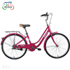 factory priceAluminum alloy high quality city bike for sale/creating brand cycles vintage bike in india price from china factory