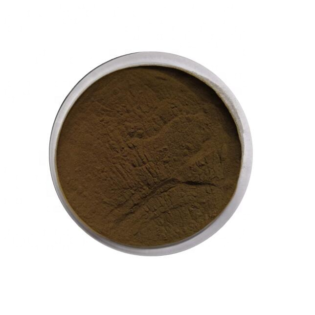 Nuciferine 98% Nuciferine Extract Lotus Leaf Extract Powder