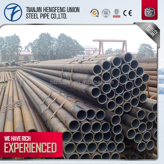 Alibaba China Seamless Steel Pipe Nkk Seamless Pipe The Lowest