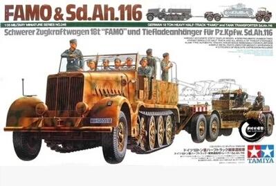 Tamiya 35246 German FAMO Tank Transport 1 35 Model Kit