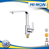 single lever royal modern wash brass basin faucet