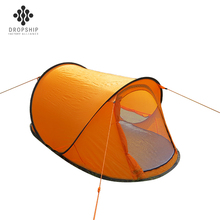 Dropship DS-CT1023 Factory 싼 price 우산 초경량 하이킹 팝 업 unique camping tent