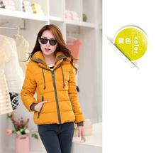 Pěkná kvalitní bunda lehké váhy, pro ženy na zimu