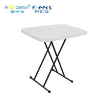 מעולה מצא את שולחן מתקפל אייס היצרנים שולחן מתקפל אייס hebrew ושוק QT-71